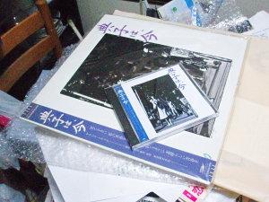 CDとレコード