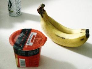 バナナとポタージュスープ