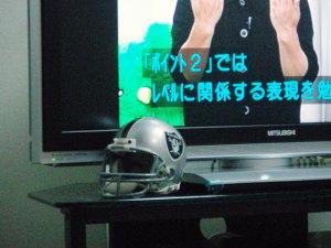 テレビとミニヘルメット