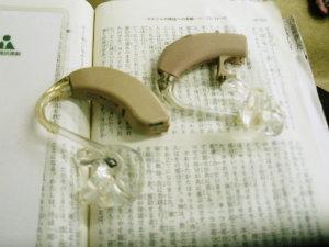 「スターキー」「オーティコン」。デジタル補聴器