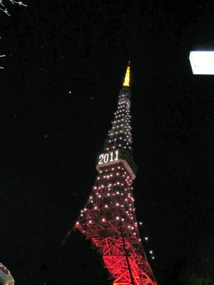 1,Jan 2011@ Tokyo Tower