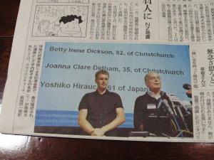 今日の朝刊 中央が手話通訳士