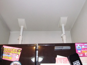 家具転倒防止伸縮棒