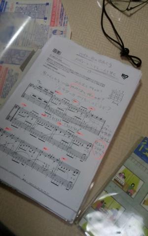 しまざき由理さんの『面影』楽譜