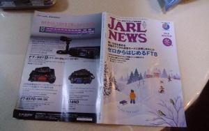 「JARL NEWS」2019 冬号